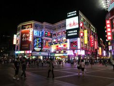 SHANGXIAJIU PEDESTRIAN STREET Shangxiajiu Pedestrian Street is one of the most prosperous three business centers in Guangzhou, consisting of Shangjiu Road, Xiajiu Road, and Dishifu Road.