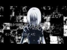 【静止画MAD】Great Complex【とある魔術の禁書目録】 - YouTube