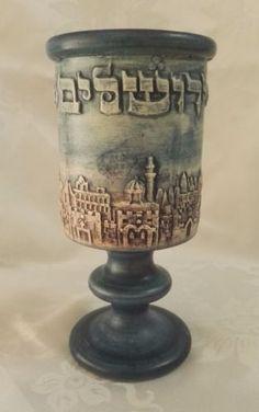 ISRAEL-VINTAGE-JERUSALEM-CERAMIC-CUP-BEIT-HAYOTSER-BY-WEISHOFF