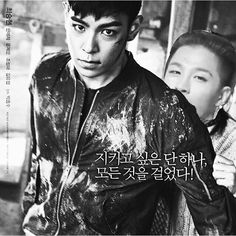 From Tabi - My Alumni of the music industry, Dong YoungBae forever.