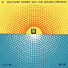 """Got sucked down a rabbit hole looking at Blakanton record covers outta Bulgaria just now. Love what they've done here on this 1970 pressing of """"The Golden Orpheus. Cool Album Covers, Music Covers, Vinyl Cover, Cover Art, Computer Logo, Cd Packaging, Vinyl Sleeves, Album Design, Love Design"""