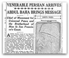 Venerable Persian Arrives