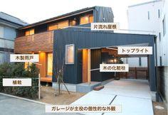 ガレージが主役の個性的な外観 Mcm House, House 2, Japanese Style House, Exterior Paint Colors, Garage House, Random House, Good House, Luxury Decor, New Home Designs