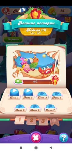 Game Gui, I Love Games, Game Ui Design, Game Interface, Ios App Icon, Ui Design Inspiration, Ui Elements, Game Concept, Character Design