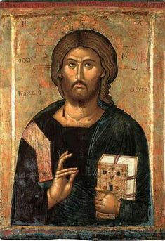 Serbian icons. Metropolitian Jovan (John) Zograf (The Icon-Painter). Jesus Christ Saviour and Life Giver (Christ Pantocrator) from Transfiguration Church in Zrze (nearby Prilep, Pelagonia). 1384. Skopje, Museum of Macedonia.