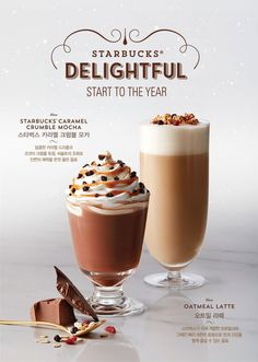 Astounding Useful Ideas: African Coffee Packaging starbucks coffee calories.Coffee Quotes Work coffee menu tips. Starbucks Caramel, Starbucks Coffee, Coffee Barista, Coffee Cozy, Coffee Humor, Coffee Shop, Coffee Maker, Food Poster Design, Food Design