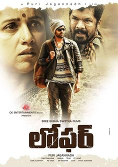 TFH: Purijaganath Varun tej LOAFER Movie review
