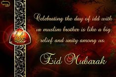 Ramadan Mubarak is the most sacrosanct month of the year in Islamic culture. Here is the best Ramadan Kareem Quotes, Wishes & Duas For this Holy Month. Eid Ul Fitr Images, Eid Mubarak Wishes Images, Eid Mubarak Photo, Eid Mubarak Card, Mubarak Ramadan, Adha Mubarak, Eid Ul Fitr Quotes, Eid Mubarak Quotes, Eid Quotes