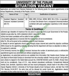 Central Ordnance Depot Rawalpindi Jobs Jang Newspaper  February
