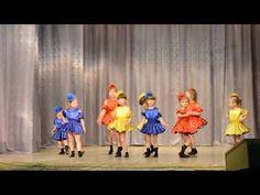 Дети маленькие танцуют. Видео. Детские песни Буги Вуги. - YouTube