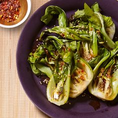 Sesame-Roasted Baby Bok Choy - Rachael Ray Every Day Side Dish Recipes, Vegetable Recipes, Asian Recipes, Vegetarian Recipes, Cooking Recipes, Healthy Recipes, Game Recipes, Diabetic Recipes, Veggie Dishes