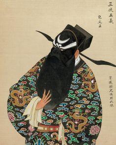 Cien retratos de personajes de la Ópera de Pekín http://www.yekibud.es/2015/03/10/dos-personajes-de-la-corte-qing-i/