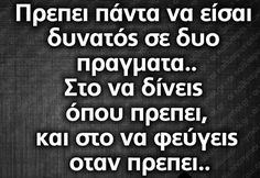 Favorite Quotes, Best Quotes, Fighter Quotes, Teaching Humor, Reality Of Life, Special Quotes, Live Laugh Love, Greek Quotes, Note To Self