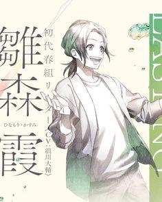 Harem Games, Illustration, Male Sketch, Art, Anime