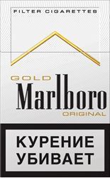 Продажа сигарет оптом, розница, Нижний Новгород, Москва, Круглосуточно. 89036065595.