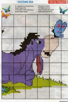 Eeyore 2 of 2 Cross Stitch For Kids, Cross Stitch Books, Cross Stitch Needles, Beaded Cross Stitch, Crochet Cross, Counted Cross Stitch Patterns, Cross Stitch Charts, Cross Stitch Designs, Cross Stitch Embroidery