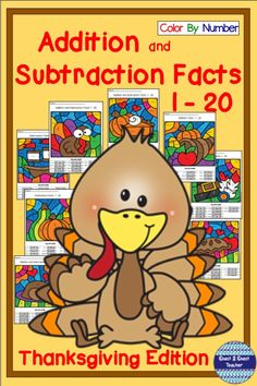 """If you're looking for fun 2nd grade Thanksgiving math activities, look no further! These Color By Number printables include eight Thanksgiving themed pictures that allow students to practice basic addition and subtraction facts 1-20. Ideal for morning work, math centers, early finishers, homework and substitute teachers! Students will certainly be thankful as they """"gobble"""" up these super engaging worksheets! #thanksgivingcolorbynumber #thanksgivingmath #coast2coastteacher #teacherspayteachers Elementary Teaching, Upper Elementary, Teaching Math, Teaching Ideas, Math Addition, Addition And Subtraction, Holiday Activities, Classroom Activities, School Resources"""