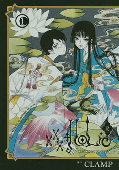×××HOLiC・戻(1) (KCデラックス) CLAMP, http://www.amazon.co.jp/dp/406376897X/ref=cm_sw_r_pi_dp_H43Jsb0ZYR6YH