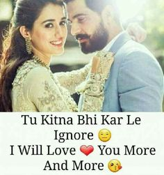 114 +Hindi Whatsapp DP Images For Whatsapp - Good Morning Images Love Quotes For Bf, Love Quotes In Hindi, Qoutes About Love, Crazy Quotes, True Love Quotes, Couple Quotes, Girly Quotes, Husband Quotes, True Quotes
