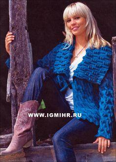 Универсальный синий жакет с большим эффектным воротником и фактурными узорами. Спицы