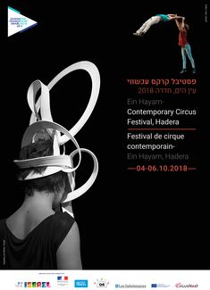 Ein Hayam Contemporary Circus Festival 4-6/10/18 Cat Ears, In Ear Headphones, Board, Contemporary, Over Ear Headphones, Sign, Planks