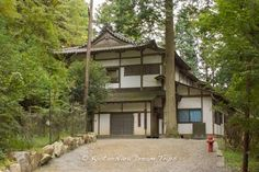 Kojirin Kenshu dojo (居士林 研修道場) deep in the forests of Shaka-do on Mt.Hieizan (比叡山) in Ōtsu, Japan. You can try-out a session of Zen meditation, sutra copying or join a two day full scale Buddhist training session in this hall.