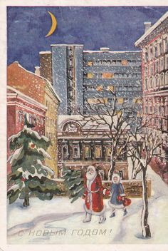 "Vintage ""Happy New Year"" Postcard - 1980s. Fine Arts, Moscow"