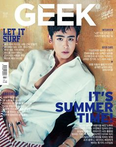 Nichkhun reveals he tried hard to be more than just good looks in 'Geek' | allkpop.com