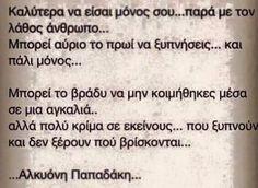 Ελσα Πασχαλιδου (@elsapasxalidou1) | Twitter