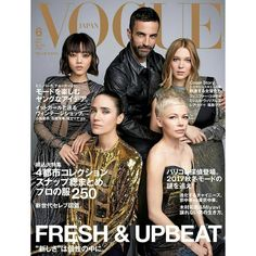 "229 Likes, 4 Comments - The Covers of Vogue (@coversofvogue) on Instagram: ""Nicolas Ghesquiere photographed by Patrick Demarchelier with his muses Rila Fukushima, Léa Seydoux,…"""