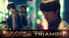 트라이앵글 / Triangle [episode 14] #episodebanners #darksmurfsubs #kdrama #korean #drama #DSSgfxteam UNITED06