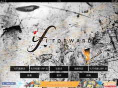 I Forward iOS iPad App Design, Development & Production