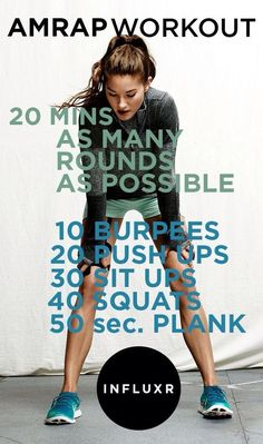 The perfect workout routine is one that combines strength training and some form of cardio. The problem is, most people hate doing cardio and will make up any excuse not to do it. A popular excuse is not having enough time. Fitness Workouts, Fun Workouts, At Home Workouts, Fitness Motivation, Daily Motivation, Cross Fit Workouts, Summer Workouts, Amrap Workout, Workout Exercises