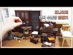 미니어처 앤틱 수납장 만들기 Miniature Furniture - YouTube Dollhouse Miniature Tutorials, Diy Dollhouse, Dollhouse Miniatures, Miniature Furniture, Model Homes, Crafts To Make, Projects To Try, Hobbies, Miniatures