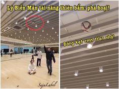 Basketball Court, Soccer, Dong Hae, Super Junior, Sports, Hs Sports, Futbol, European Football, European Soccer