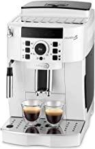 エントリーモデル デロンギ Delonghi 全自動コーヒーメーカー マグニフィカs ミルク泡立て 手動 ホワイト Ecam22112w 2020 コーヒーメーカー デロンギ エスプレッソマシン