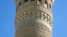bukhara - Google Search Silk Road, Pisa, Cities, Tower, Google Search, Building, Lathe, Buildings, City