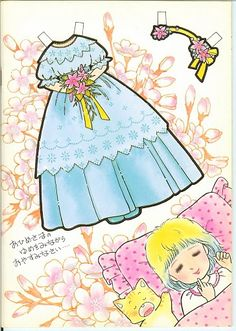 This From Eugenia - MaryAnn - Picasa 웹앨범 Doll Japan, Princess Peach, Disney Princess, Flower Crafts, Paper Dolls, Paper Crafts, Album, Disney Characters, Cute