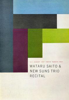 """Wataru Saito & New Suns Trio Recital"" Poster, Tokyo Yamaha Hall, Designed by Ikko Tanaka, 1957 Graphic Design Posters, Graphic Design Typography, Graphic Design Illustration, Graphic Design Inspiration, Ikko Tanaka, Designers Gráficos, Design Art, Print Design, Retro Design"