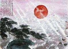 Heaven and Earth Glow Red, 1964 Fu Baoshi