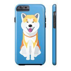 Akita Phone Case