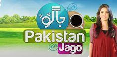 Watch Jago Pakistan jago online sanam Jung 1st April 2015