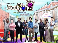 Smile, You(2009)~Seo Jung In (Lee Min Jung) is the second daughter of a chaebol family, whose family suddenly meets with financial ruin. She is dumped by her husband, Lee Han Se, after their wedding ceremony when his family finds out about her family's financial problems. Her family is then left with no other alternative but to move in with their longtime chauffeur's family. The once rich and spoiled daughter and her family must now learn how to adjust to life as commoners in the Kang…