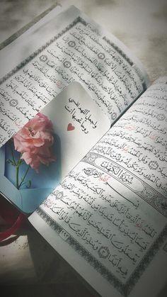 Quran Quotes Love, Beautiful Quran Quotes, Quran Quotes Inspirational, Beautiful Arabic Words, Islamic Love Quotes, Funny Arabic Quotes, Ali Quotes, Quran Wallpaper, Islamic Quotes Wallpaper