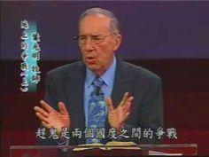 Dr. Derek Prince - War On Earth (Spiritual Warfare), Part 1