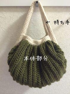 かぎ針編み|グラニーバッグ−1本体部分の編み図 | かぎ針編みとレース編みの無料編み図サイト|By hime*hima Lace Knitting, Knit Crochet, Crochet Hats, Crochet Handbags, Straw Bag, Free Pattern, Diy And Crafts, How To Make, Handmade