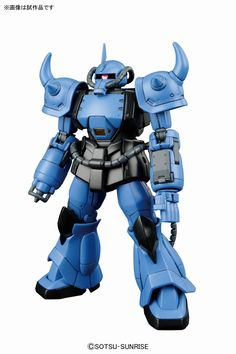 HG 1/144 PROTOTYPE GOUF (戦術実証機) ADDED New Official Images, Info Release http://www.gunjap.net/site/?p=258636