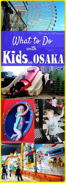 This is our vegan friendly guide for What to Do with Kids in Osaka. There are so many things to do with kids in Osaka from playgrounds to museums without going to a zoo or aquarium!