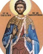 Acatistul Sfantului Emilian de la Dorostorum