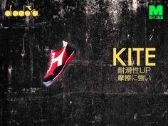 """ディアドラ DIADORA 安全靴 """"KITE (カイト)"""" 登場 by ミドリ安全 - YouTube"""